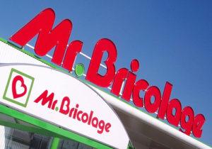 Financement Mr Bricolage